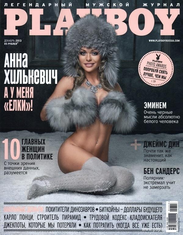 Русское порно со сквиртом и струйными оргазмами на