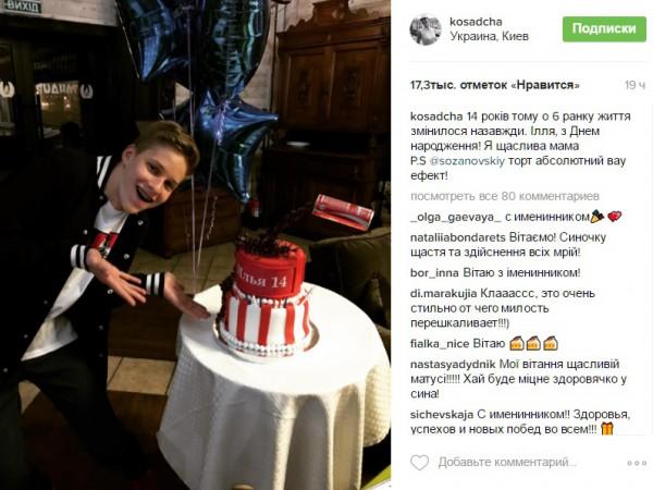 Популярная украинская ведущая показала сына— Как две капли